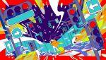 1girl aqua_footwear arrow_(symbol) boots border dress fish highres jacket niwabuki original red_border sign solo standing traffic_light umbrella white_dress wide_shot yellow_jacket yellow_umbrella