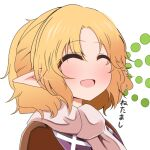 1girl blonde_hair blush closed_eyes highres mizuhashi_parsee open_mouth pointy_ears scarf short_hair smile solo touhou translation_request yasui_nori