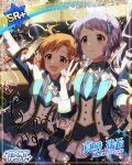 blush character_name dress idolmaster_million_live!_theater_days makabe_mizuki purple_hair short_hair yabuki_kana yellow_eyes