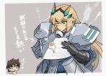 1boy 1girl armor black_hair blonde_hair blush breastplate chibi fate/grand_order fate_(series) fujimaru_ritsuka_(male) gauntlets gawain_(fairy_knight)_(fate) mikoyan nude pauldrons riyo_(lyomsnpmp)_(style) shoulder_armor sunny_side_up_egg
