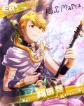 blonde_hair character_name dress idolmaster idolmaster_side-m maita_rui red_eyes short_hair spring_(season)