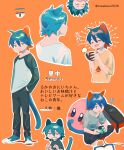 1boy animal_ears aqua_footwear black_pants blue_hair bowl controller fang game_controller hand_in_pocket highres kirby kirby_(series) long_sleeves looking_at_viewer multiple_views niwabuki open_mouth orange_background original outline pants satonaka_kei shoes short_hair simple_background smile tail translation_request twitter_username white_outline