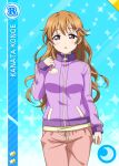 brown_hair character_name jacket konoe_kanata long_hair love_live!_nijigasaki_high_school_idol_club violet_eyes