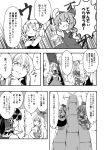 4girls arm_up berusuke_(beru_no_su) bow broom cirno crossed_arms doujinshi feet_out_of_frame greyscale hair_bow hakurei_reimu hand_on_own_chin ice ice_wings kamishirasawa_keine long_hair lying monochrome multiple_girls nontraditional_miko on_back outdoors rumia shadow smile touhou translation_request tree wings