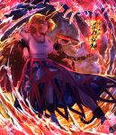 1girl absurdres bangs blonde_hair blue_skirt breasts closed_mouth cuffs cup highres holding holding_cup horns hoshiguma_yuugi huge_filesize large_breasts long_hair long_skirt looking_at_viewer parted_bangs pointy_ears red_eyes red_horns sakazuki shackles short_sleeves single_horn skirt smile solo standing star_(symbol) star_print sunyup touhou translation_request