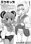 2girls :d alice_margatroid blush bob_cut bow bowtie clothes_lift cookie_(touhou) dark-skinned_female dark_skin flying_sweatdrops food_print greyscale hairband hand_up highres ichigo_(cookie) leonardo_16sei lifted_by_self long_sleeves looking_at_viewer medium_hair monochrome multiple_girls nazrin nyon_(cookie) one-piece_swimsuit open_mouth panties pleated_skirt print_panties school_uniform serafuku short_hair skirt skirt_lift smile strawberry_panties strawberry_print swimsuit swimsuit_under_clothes touhou translation_request underwear
