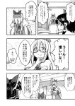 4girls berusuke_(beru_no_su) bow cirno doujinshi feet_out_of_frame glasses greyscale hair_bow hakurei_reimu holding holding_paper kamishirasawa_keine looking_at_another lying monochrome multiple_girls nervous nontraditional_miko on_back paper rumia smile teaching touhou translation_request