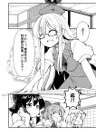 4girls berusuke_(beru_no_su) bored bow cirno detached_sleeves doujinshi feet_out_of_frame glasses greyscale hair_bow hakurei_reimu hand_on_own_face ice ice_wings indoors kamishirasawa_keine long_hair monochrome multiple_girls nontraditional_miko rumia short_hair smile touhou translation_request wings