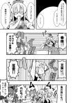 4girls annoyed arm_up berusuke_(beru_no_su) bow cirno doujinshi fang feet_out_of_frame glasses greyscale hair_bow hakurei_reimu ice ice_wings kamishirasawa_keine monochrome multiple_girls nontraditional_miko pointing rumia smile touhou translation_request wings