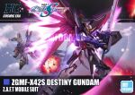 absurdres artist_name bandai beam_saber brayanong999 character_name copyright_name destiny_gundam dual_wielding energy_sword english_commentary explosion fake_box_art flying glowing glowing_eyes green_eyes gundam gundam_seed gundam_seed_destiny highres holding holding_sword holding_weapon logo_parody mecha mechanical_wings no_humans science_fiction strike_freedom_gundam sword v-fin watermark weapon wings