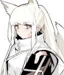 1girl animal_ear_fluff animal_ears aogisa arknights coat extra_ears eyebrows_visible_through_hair gift highres holding holding_gift horse_ears horse_girl horse_tail incoming_gift long_hair looking_at_viewer platinum_(arknights) ponytail simple_background solo tail upper_body white_background white_coat white_hair yellow_eyes