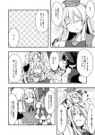 berusuke_(beru_no_su) bow cirno doujinshi feet_out_of_frame greyscale hair_bow hakurei_reimu holding_another ice ice_wings kamishirasawa_keine lying monochrome multiple_girls nontraditional_miko on_back outdoors playing rumia short_hair smile touhou translation_request wings