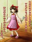 1girl apron ascot bangs bow brown_eyes brown_hair carrot commentary_request cookie_(touhou) detached_sleeves food frilled_bow frilled_hair_tubes frilled_skirt frills full_body grater hair_bow hair_tubes hakurei_reimu highres holding holding_food knife looking_at_viewer medium_hair open_mouth parasite_oyatsu parody pink_apron pink_footwear plant potted_plant red_bow red_shirt red_skirt rurima_(cookie) shiny shiny_hair shirt skirt sleeveless sleeveless_shirt slippers socks solo standing style_parody table touhou translation_request white_sleeves yellow_neckwear zun_(style)