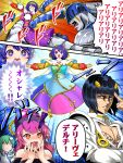 +_+ 1boy 3girls blue_hair blush boots bruno_buccellati cape crossover green_hair hair_ornament hairband heart heart_in_mouth hecatia_lapislazuli jojo_no_kimyou_na_bouken kochiya_sanae multiple_girls outstretched_arms partially_translated punching redhead snake_hair_ornament sparkle sparkling_eyes spread_arms sticky_fingers_(stand) tenkyuu_chimata touhou translation_request vento_aureo zipper