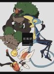 absurdres aya_(ayamenora) bright_pupils cinderace closed_mouth commentary_request fang fire gen_8_pokemon grey_background hand_up highres inteleon number open_mouth pokemon pokemon_(creature) rillaboom simple_background smile tongue white_pupils yellow_eyes