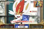 absurdres arrow_(symbol) aya_(ayamenora) blurry blurry_background bright_pupils cinderace closed_eyes commentary_request fang gen_8_pokemon hand_on_own_head hands_up highres holding inteleon looking_at_viewer open_mouth orange_eyes pokemon pokemon_(creature) tongue translation_request white_pupils