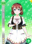 blush character_name dress emma_verde green_eyes love_live!_nijigasaki_high_school_idol_club redhead short_hair