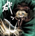 1girl absurdres animal bangs black_capelet black_gloves black_headwear black_skirt blonde_hair blue_eyes blush blush_stickers bow braid bright_pupils capelet commentary_request cookie_(touhou) eyebrows_visible_through_hair fish full_body gloves hair_between_eyes hair_bow hat hat_bow highres holding holding_animal holding_fish jumping kirisame_marisa medium_hair meguru_(cookie) object_namesake open_mouth purple_bow red_bow side_braid single_braid skirt solo tottoto_neros touhou translation_request tuna white_pupils witch_hat