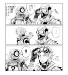 2boys ? apex_legends expressionless facial_hair fingerless_gloves gloves goggles goggles_on_head greyscale highres humanoid_robot male_focus monochrome multiple_boys octane_(apex_legends) one-eyed pathfinder_(apex_legends) science_fiction speech_bubble stack_(sack_b7) stubble translation_request