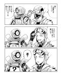 2boys ? absurdres apex_legends facial_hair fingerless_gloves gloves goggles goggles_on_head greyscale highres humanoid_robot male_focus monochrome multiple_boys octane_(apex_legends) one-eyed open_mouth parted_lips pathfinder_(apex_legends) science_fiction speech_bubble stack_(sack_b7) stubble surprised translation_request