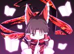 1girl bangs benikurage_(cookie) book bow brown_eyes brown_hair commentary_request cookie_(touhou) detached_sleeves eyebrows_visible_through_hair eyes_visible_through_hair frilled_bow frilled_hair_tubes frills hair_bow hair_tubes hakurei_reimu kuji-in looking_at_viewer medium_hair one_eye_closed parted_bangs puhaa red_bow red_scarf red_shirt scarf shirt sleeveless sleeveless_shirt solo touhou upper_body white_sleeves