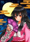 1girl bangs black_hair blouse blue_background blue_sky bow clouds collar eyebrows_visible_through_hair fan frills full_moon hand_up holding holding_fan houraisan_kaguya long_hair long_sleeves moon multicolored multicolored_eyes night night_sky no_hat no_headwear open_mouth orange_eyes pink_blouse pink_sleeves qqqrinkappp red_skirt skirt sky smile solo touhou traditional_media white_bow white_collar white_neckwear yellow_eyes yellow_moon