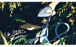 aya_(ayamenora) blurry bright_pupils character_name closed_mouth commentary_request gen_8_pokemon highres inteleon leaf letterboxed looking_at_viewer number outdoors pokemon pokemon_(creature) smile solo white_pupils yellow_eyes