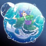 blue_hair drill_locks frilled_kimono frills grass_root_youkai_network green_kimono head_fins japanese_clothes kimono kneeless_mermaid mermaid monster_girl tanasuke touhou underwater wakasagihime wide_sleeves