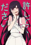1girl aoki_shizumi apron bandaged_arm bandages bangs black_hair blunt_bangs blush breasts commentary_request danganronpa_(series) danganronpa_2:_goodbye_despair drooling hand_up heart heart-shaped_pupils large_hands long_hair looking_at_viewer mole mole_under_eye nurse open_mouth pink_background pink_shirt purple_hair red_background shirt smile solo symbol-shaped_pupils translation_request tsumiki_mikan violet_eyes white_apron