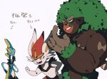 arrow_(symbol) aya_(ayamenora) bright_pupils cinderace commentary_request fang gen_8_pokemon hand_up hands_up inteleon open_mouth pokemon pokemon_(creature) rillaboom simple_background smile sweatdrop teeth tongue translation_request white_background white_fur white_pupils