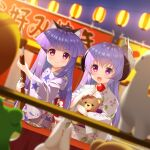 2girls :d animal_ear_fluff animal_ears bangs black_hairband blunt_bangs blurry blurry_background blurry_foreground blush candy_apple cat_ears closed_mouth commentary_request curled_horns depth_of_field eyebrows_visible_through_hair fake_animal_ears floral_print food food_stand fox_mask furude_rika gaou_(babel) hair_between_eyes hairband hanyuu higurashi_no_naku_koro_ni holding holding_food horns japanese_clothes kimono lantern long_hair long_sleeves mask mask_on_head multiple_girls night obi object_hug open_mouth outdoors print_kimono purple_hair purple_kimono red_eyes sash smile star_(symbol) star_print stuffed_animal stuffed_toy summer_festival teddy_bear v-shaped_eyebrows very_long_hair white_kimono wide_sleeves