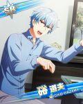 blue_eyes character_name grey_hair hazama_michio idolmaster idolmaster_side-m shirt short_hair