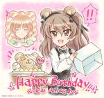 ! !! 2girls :d animal_ears artist_name bangs bear_ears birthday black_neckwear black_ribbon black_skirt boko_(girls_und_panzer) bow bowtie box brown_eyes brown_hair cake casual character_name collared_shirt commentary dated eighth_note english_text eyebrows_visible_through_hair fake_animal_ears food girls_und_panzer hair_ribbon happy_birthday heart high-waist_skirt kuromori_yako light_brown_hair long_hair long_sleeves multiple_girls musical_note nishizumi_miho notice_lines one_side_up open_mouth oven_mitts ribbon shimada_arisu shirt short_hair skirt smile sparkle spoken_exclamation_mark suspender_skirt suspenders thought_bubble white_shirt