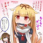 2girls afterimage ahoge bangs black_hair black_serafuku blonde_hair blue_eyes braid brown_hair commentary_request dated dog_tail eyebrows_visible_through_hair hair_flaps hair_ornament hair_over_shoulder kantai_collection long_hair mitchell_(dynxcb25) mouth_hold multiple_girls neckerchief red_eyes red_neckwear remodel_(kantai_collection) scarf school_uniform serafuku shigure_(kancolle) single_braid tail tail_wagging torpedo translation_request twitter_username white_scarf yuudachi_(kancolle)