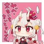 ... 1girl :3 bell black_kimono blush chibi closed_mouth double_bun fangs fangs_out gradient_hair grey_hair hair_bell hair_ornament highres hololive horns japanese_clothes jingle_bell kimono long_hair mask mask_on_head multicolored_hair muuran nakiri_ayame obi off_shoulder oni oni_horns oni_mask pink_background red_eyes redhead sash solo spoken_ellipsis streaked_hair sweat translation_request twitter_username two-tone_background two_side_up very_long_hair virtual_youtuber white_background