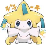 blue_eyes character_name closed_mouth commentary_request full_body gen_3_pokemon haruken jirachi looking_at_viewer lowres mythical_pokemon no_humans outstretched_arms pokemon pokemon_(creature) solo star_(symbol) white_background