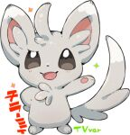 :d brown_eyes character_name commentary_request creature full_body gen_5_pokemon haruken lowres minccino no_humans open_mouth pokemon pokemon_(creature) smile solo sparkle standing tongue white_background