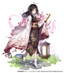 1girl absurdres antenna_hair apple_caramel bangs black_footwear black_hair black_kimono character_request closed_mouth commentary_request eyebrows_visible_through_hair flower highres holding holding_sheath illusion_connect japanese_clothes katana kimono long_hair long_sleeves looking_at_viewer obi official_art open_clothes parted_bangs red_eyes red_flower sash sheath sheathed sleeves_past_fingers sleeves_past_wrists socks solo sword tabi walking weapon white_background white_legwear zouri