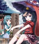4girls bangs black_hair black_skirt blue_eyes blue_hair blue_skirt blue_vest bush cabbie_hat chinese_clothes cloak closed_mouth clouds cloudy_sky commentary_request cross-laced_clothes empty_eyes eyebrows_visible_through_hair green_eyes green_hair hair_between_eyes hair_bobbles hair_ornament hat hat_ornament heterochromia highres japanese_clothes jiangshi karakasa_obake kimono kisume looking_at_another miyako_yoshika multiple_girls ofuda open_mouth outdoors outstretched_arms puffy_short_sleeves puffy_sleeves purple_headwear rain red_eyes red_shirt ruu_(tksymkw) sekibanki shirt short_sleeves shrine sitting skirt sky smile standing star_(symbol) star_hat_ornament tangzhuang tatara_kogasa tombstone touhou tree twintails umbrella vest white_kimono white_shirt zombie_pose