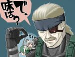 >_< 1boy 1girl animal_ears bangs black_footwear black_gloves black_headband blush brown_hair capelet commentary_request cowboy_shot crossover dress eyebrows_visible_through_hair full_body gloves green_dress grey_capelet grey_hair headband jewelry long_sleeves metal_gear_(series) metal_gear_solid minigirl mouse_ears mouse_girl mouse_tail nazrin niku-q_owata open_mouth pendant shoes short_hair solid_snake tail tail_hold touhou translation_request