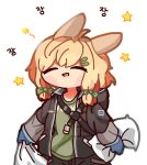 1girl ahoge animal_ears arknights banbon bangs black_jacket blue_gloves bow chibi closed_eyes eyebrows_visible_through_hair flower gloves green_bow green_shirt hair_between_eyes hair_bow hair_ornament hairclip holding holding_blanket holding_pillow jacket korean_text kroos_(arknights) long_sleeves low_twintails medium_hair open_mouth orange_hair pillow shirt simple_background smile solo star_(symbol) translation_request twintails upper_body white_background