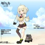1girl 2021 absurdres ahoge arknights artist_name beige_shirt black_footwear black_legwear black_skirt blonde_hair blush boots camera character_name clouds cloudy_sky copyright_name dated_commentary detached_sleeves drone full_body green_legwear hair_ornament highres holding holding_camera infection_monitor_(arknights) kuroshiroemaki lens_(arknights) midriff mismatched_legwear necktie oripathy_lesion_(arknights) pleated_skirt red_neckwear scene_(arknights) shirt short_hair side_ponytail single_thighhigh skirt sky sleeveless sleeveless_shirt socks standing star_(symbol) star_hair_ornament thigh-highs thigh_strap v watermark white_sleeves yellow_eyes younger