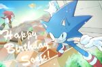 3boys animal_nose building closed_mouth english_commentary floating flying furry gloves green_eyes happy_birthday highres knuckles_the_echidna looking_at_viewer male_focus multiple_boys posojo123 red_footwear shoes sneakers sonic_(series) sonic_the_hedgehog tails_(sonic) violet_eyes white_gloves