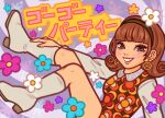 1960s_(fashion) 1girl bangs blunt_bangs bob_cut boots brown_eyes collared_dress curly_hair dress earrings floral_print flower go-go_boots groovy hand_on_leg hand_on_own_leg high_heel_boots high_heels highres hippie jewelry knee_boots kyary_pamyu_pamyu legs_up long_sleeves peace_symbol pink_lips psychedelic purple_background real_life short_dress singer smile solo strawbanna translation_request