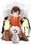 1girl 3others animal bag bangs bird blush braid brown_hair closed_mouth commentary_request dated emperor_penguin eyebrows_visible_through_hair full_body hair_between_eyes hand_on_own_chin head_rest jacket kantai_collection long_hair long_sleeves looking_at_viewer multiple_others nigo orange_eyes orange_jacket orange_shirt pantyhose penguin pleated_skirt shirt simple_background single_braid sitting skirt smile souya_(kancolle) white_background white_legwear white_skirt