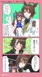 3girls agnes_tachyon_(umamusume) animal_ears blush brown_hair brown_tail chemical_structure commentary daiwa_scarlet_(umamusume) epaulettes father_and_daughter highres horse_ears horse_tail labcoat long_hair multiple_girls necktie notice_lines red_eyes shaded_face sleeves_past_wrists tail tiara twintails umamusume very_long_hair vodka_(umamusume) waving