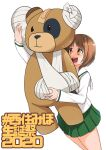 1girl bandages bandaid bangs birthday black_neckwear blouse boko_(girls_und_panzer) brown_eyes brown_hair capoki character_name commentary cowboy_shot dated girls_und_panzer green_skirt hashtag highres holding holding_stuffed_toy long_sleeves looking_to_the_side miniskirt neckerchief nishizumi_miho ooarai_school_uniform open_mouth oversized_object pleated_skirt sailor_collar school_uniform serafuku short_hair simple_background skirt smile solo standing stuffed_animal stuffed_toy teddy_bear white_background white_blouse white_sailor_collar