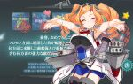 1girl ^_^ ^o^ blue_skirt breast_pocket breasts closed_eyes cowboy_shot drill_hair facing_viewer game_screenshot headgear heart honolulu_(kancolle) kantai_collection kusanagi_tonbo large_breasts machinery multicolored multicolored_clothes open_mouth outstretched_arms pocket skirt sleeveless sleeveless_jacket solo star_(symbol) turret twin_drills