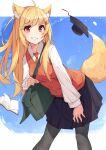 1girl animal_ears animal_tail bag book eyebrows_visible_through_hair kitsune pantyhose seifuku skirt smile tail