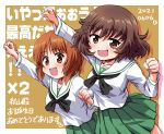 2girls :d akiyama_yukari background_text bangs birthday black_neckwear blouse border brown_background brown_eyes brown_hair character_name clenched_hands commentary_request dated dutch_angle eyebrows_visible_through_hair girls_und_panzer green_skirt happy_birthday highres inoue_kouji long_sleeves looking_at_viewer messy_hair miniskirt multiple_girls neckerchief nishizumi_miho ooarai_school_uniform open_mouth outside_border partial_commentary pleated_skirt raised_fist sailor_collar school_uniform serafuku shadow short_hair side-by-side skirt smile translation_request white_blouse white_border white_sailor_collar